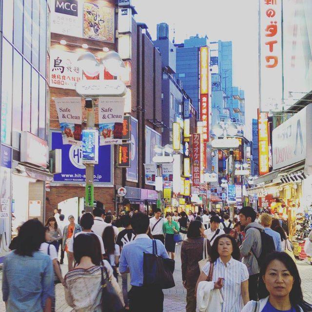 Typical Tokyo Weiterlesen rarr